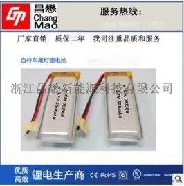 聚合物锂A品电池 自行车后尾灯电池 801350PL 500 蓝牙数码电池