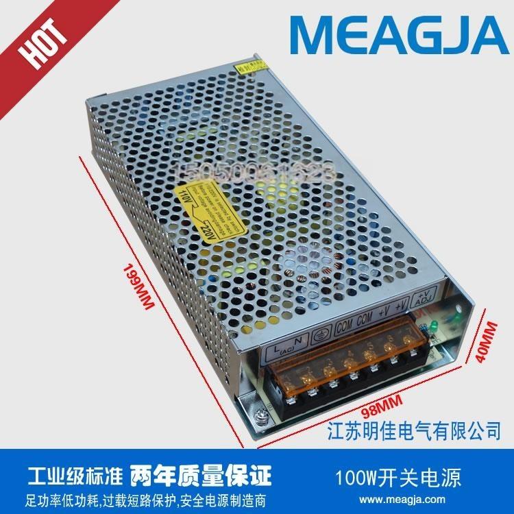 明佳100W 开关电源 输出电压有5V20A,12V8.A,24V4A,48V2A 直流电源