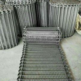 不锈钢网链输送网带 链条式网带 金属网链各种材质