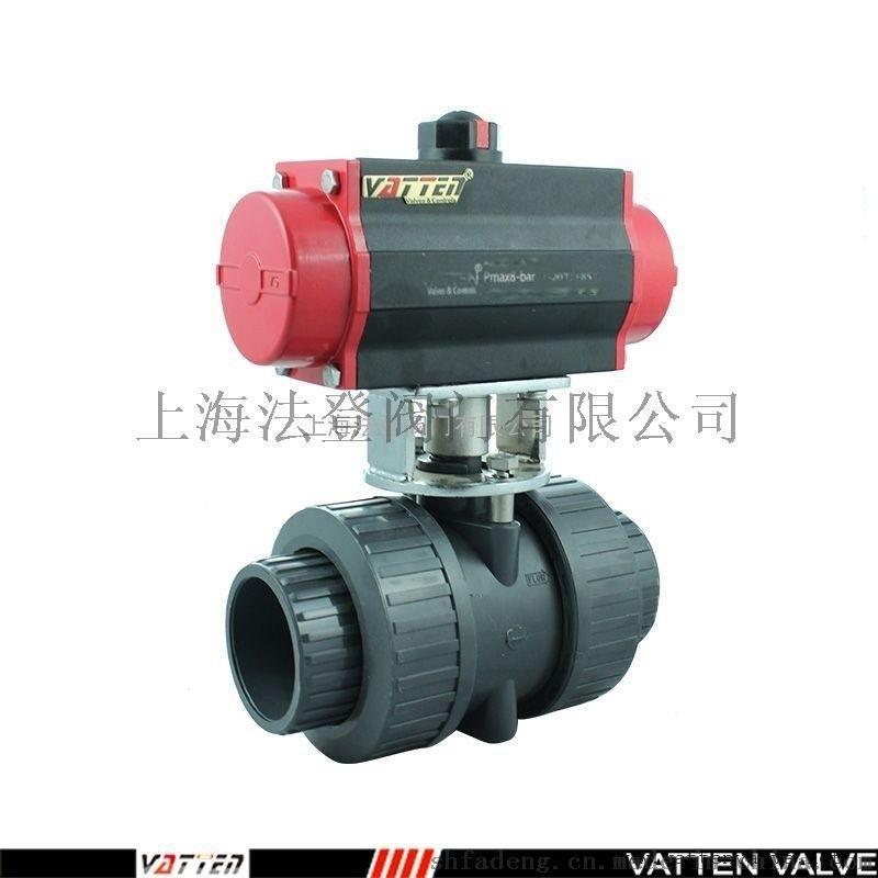 熱銷耐酸鹼氣動UPVC球閥,氣動塑料球閥雙由令連接