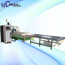 三工序自动开料机 全自动门板开料机 家具制造开料机