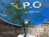 橡膠操作油 橡膠操作油35# 橡膠加工油 橡膠油