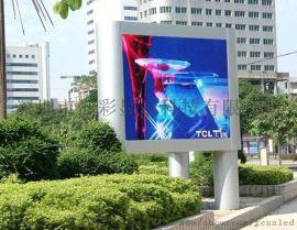 P4户外防水LED全彩广告显示屏
