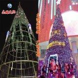 生產大型10米聖誕樹承接聖誕樹套餐推薦加密聖誕樹