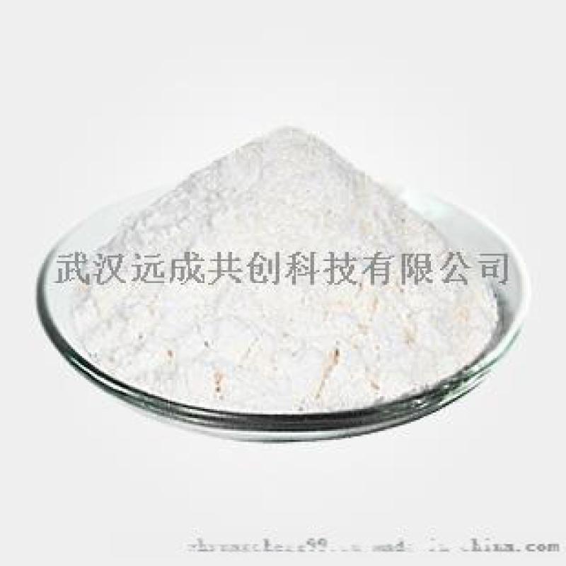 羥丙基甲基纖維素9004-65-3增稠劑原料