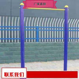 小区体育器材厂家现货 公园云梯健身器材工厂价直销