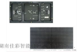 【XAVIKE/赛维科】LED显示屏【P10】户内高清全彩屏