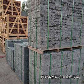 厂家直销火山石板材原料 地面铺设火山石板材