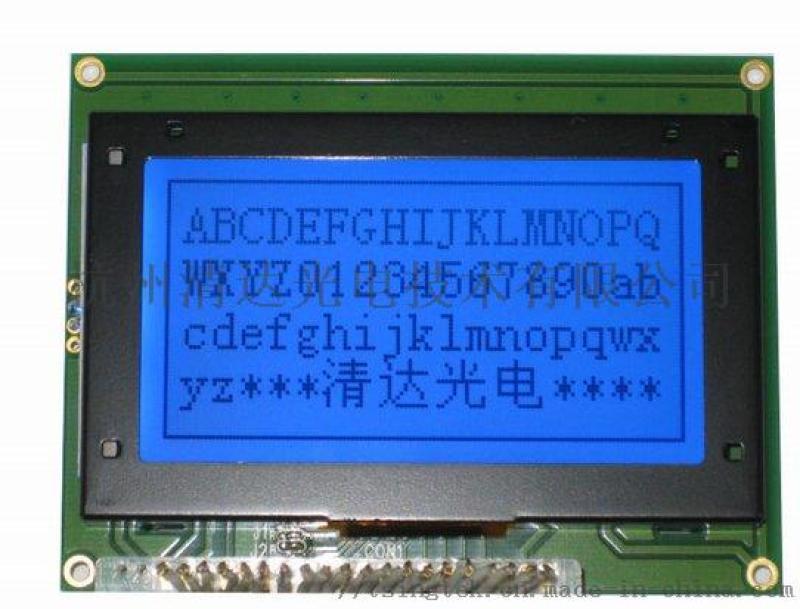 12864COG 3.5寸COG液晶 便宜的液晶屏