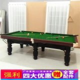 广东台球桌美式落袋台球桌/台球桌维修/台球桌
