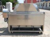 厂家专业制造花生米 肉丸油炸设备