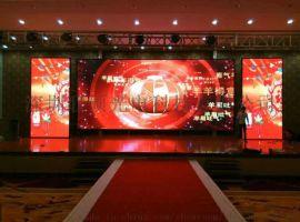 大型舞台全彩LED电子显示屏厂家报价