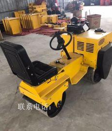 双钢轮压路机厂家 座驾式压实机械 振动压实机