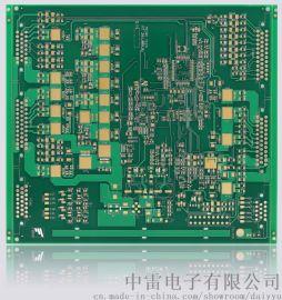 专业生产PCB,加急,打样,批量,铝基板,可供抄板