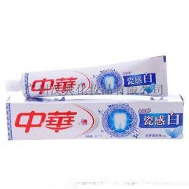 呂樑長期供應正品中華牙膏 一折發貨