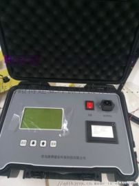 路博LB-702X油烟检测仪 可检测风速 油烟浓度