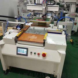 遥控器按键丝印机移动电源网印机充电宝丝网印刷机厂家
