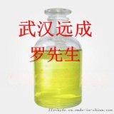 二烷基二硫代磷酸鋅廠家,原料,現貨