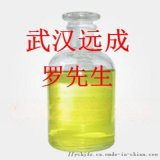 二烷基二硫代磷酸锌厂家,原料,现货