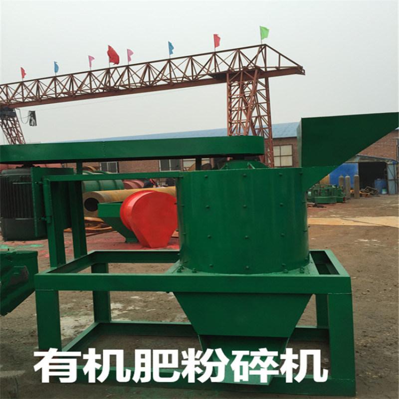猪粪链式粉碎机槽式翻堆机生产