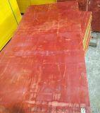 广西建筑模板建筑覆膜板10大厂家