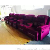 工厂供应高端家庭影院布艺VIP沙发,影院座椅