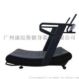 自律曲面跑步机无动力跑步机商用弧形跑步机