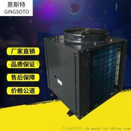 江西景斯特5P医院常规空气能热泵热水器厂商
