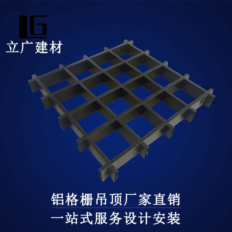 木纹铝格栅吊顶天花规格20*30 100格定制