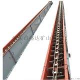 鏈式刮板輸送機盛達機械專業定製 FU刮板輸送設備