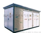 厂家户外预装式变电站 箱式变电站 美式箱式变电站