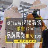 杭州棉麻女裝品牌大全菲妮迪女裝是什麼檔次  綻放吊帶折扣品牌女裝女裝怎樣批發