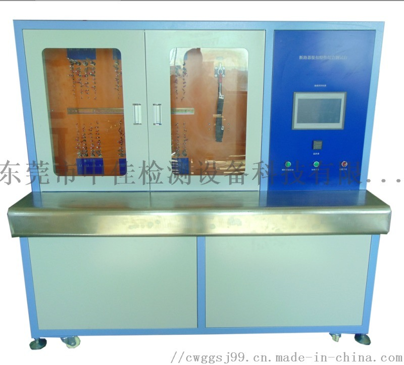 廠家直銷 塑殼斷路器脫扣動作電流特性綜合測試臺