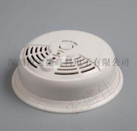 吸顶式家用可燃气体报警器带消防认证