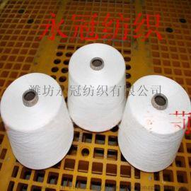 402环锭纺涤纶缝纫线
