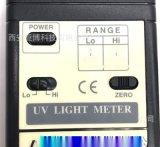 西安哪余有賣數顯紫外線強度計13772162470