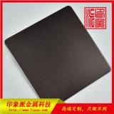 201噴砂青黑色不鏽鋼板圖片 佛山印象派金屬