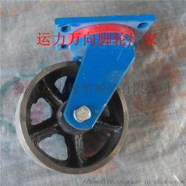 铁轮脚轮厂@衡水铁轮脚轮万向轮厂@运力铁轮万向脚轮