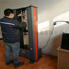 螺纹管/直纹管/波纹管/管材环刚度试验机/山东鑫达试验机