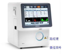 迈瑞三分群血液细胞分析仪BC-20