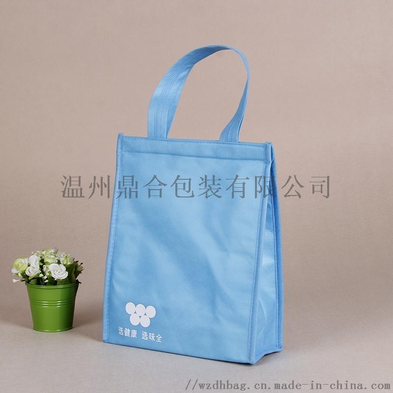 專業生產定製環保覆膜無紡布袋 保鮮保冷保溫手提袋