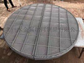 安平厂家专业生产丝网除沫器质量安全可靠