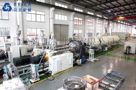贝尔BRD高速高效HDPE\PP管材生产线