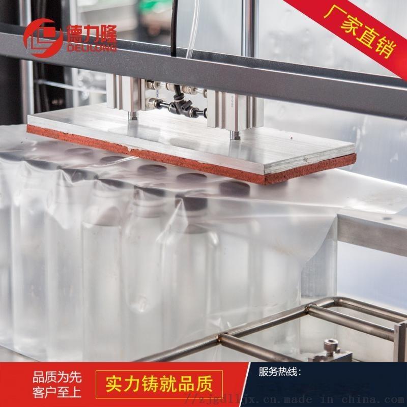 半自动膜包机、热收缩膜包机、自动热收缩膜包机