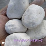 白色鹅卵石 机制纯白色3-5厘米铺路用白色小石头