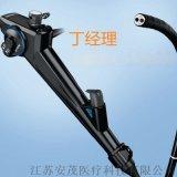 高清電子支氣管鏡BF-H290奧林巴斯
