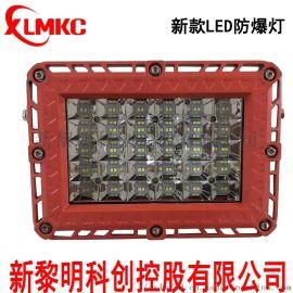 浙江供应新黎明科创大功率LED防爆灯BZD188