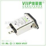 抗干扰IEC插座型滤波器 深圳维爱普滤波器