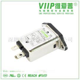 抗幹擾IEC插座型濾波器 深圳維愛普濾波器
