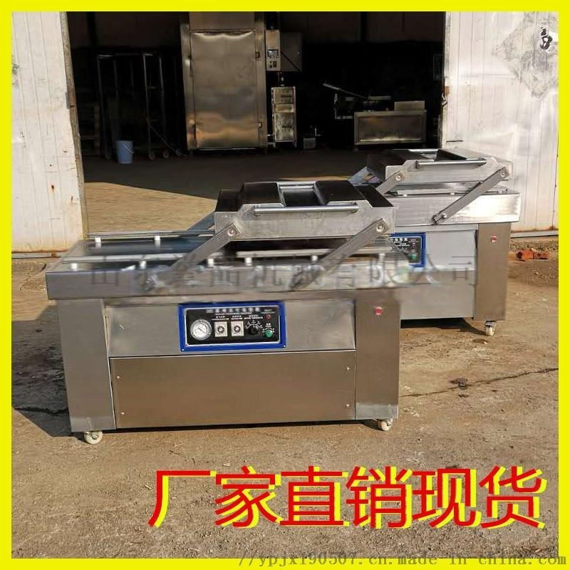 500双室腊肉真空封口包装机真空封口印一次完成